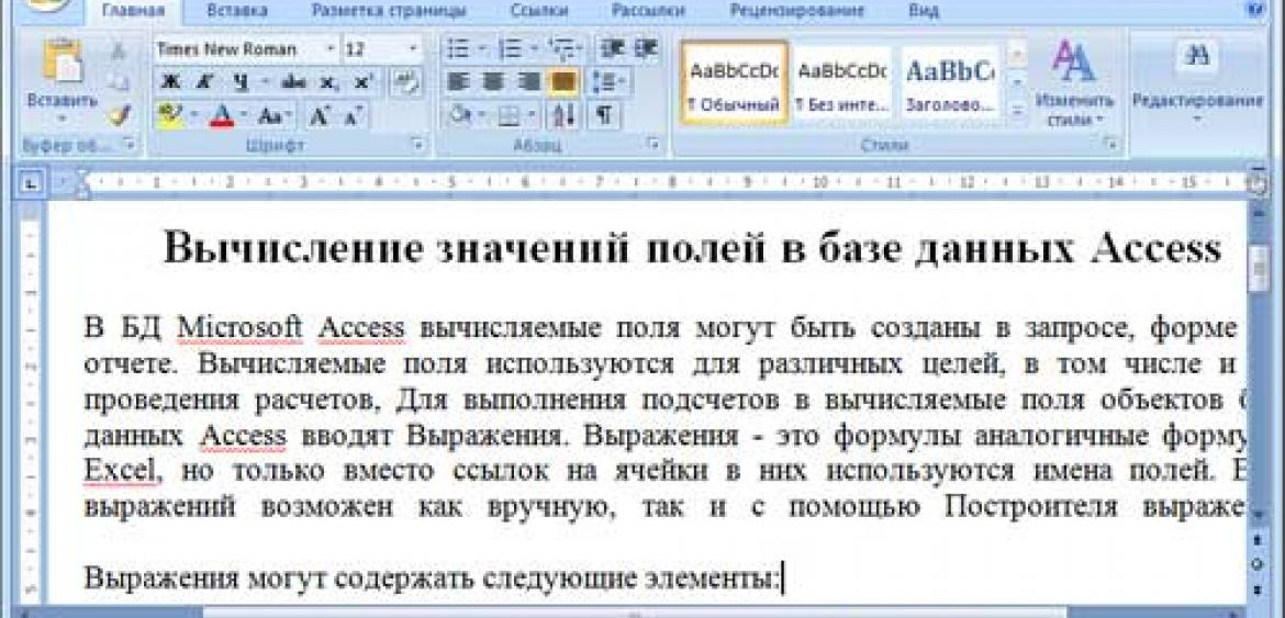 ms office картинки