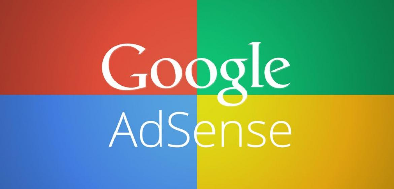 Оптимизация контента сайта для Google AdSense